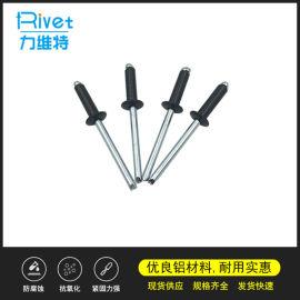 黑色铝拉钉 扁圆头黑色抽芯铝铆钉 开口型黑色铆钉