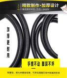 PP塑料波紋管尼龍軟管PA阻燃線束管環保尼穿線軟管PE護線管
