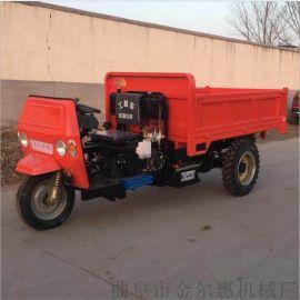 加厚货箱大载重三轮车/自卸式运输用三马子