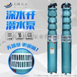 农田QJ型立式井用潜水泵深井电泵不锈钢潜水抽水泵