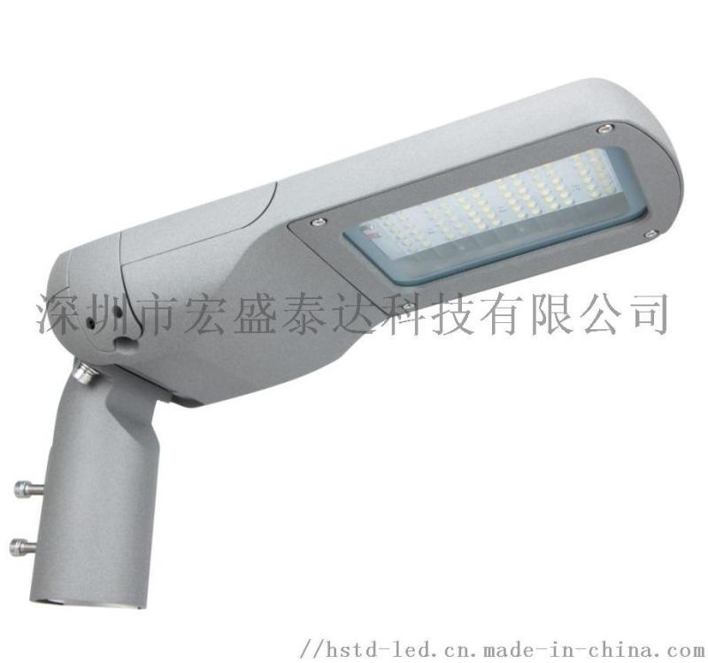 免工具維護LED路燈LED庭院燈50W