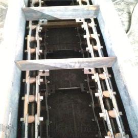 刮板式废料输送机 链式输送机工作原理 Ljxy 弯
