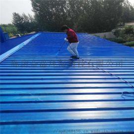 青岛防锈水性漆,工业水性漆