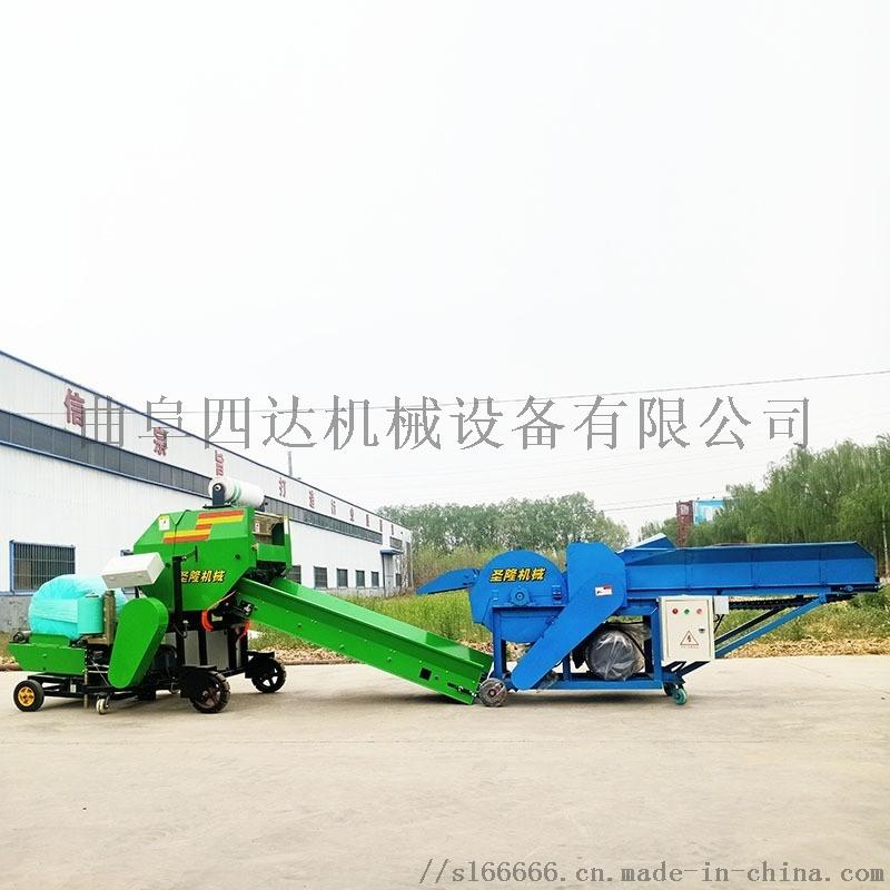 青儲牧草打包機 青儲全自動打捆機 打包機廠家