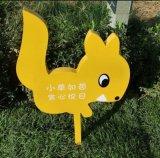 鍍鋅板防腐防鏽花草牌 宣城億龍8849花草牌
