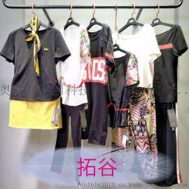 拓谷服装品牌