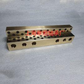 L型自润滑板石墨铜导板滑块模具配件导轨导滑压块