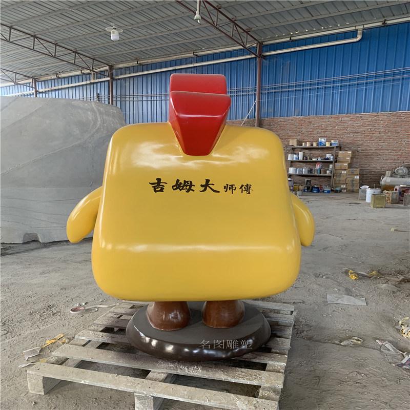 佛山主题餐厅雕塑门口形象玻璃钢卡通小鸡雕塑摆件