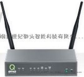 俠諾SVM9047無線企業路由器SVM9638