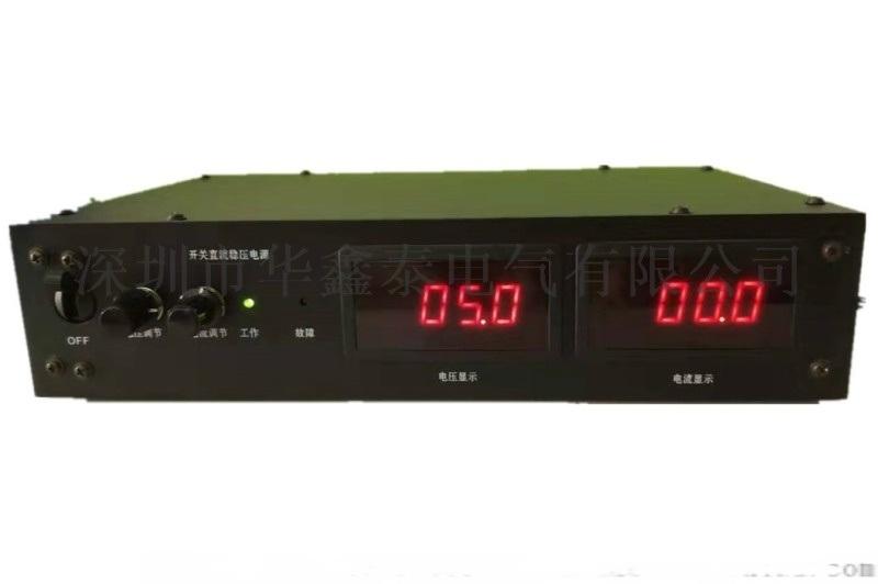 上海廠家直流穩壓電源|450W直流可調電源