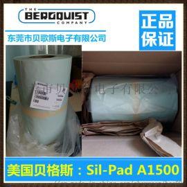 东莞销售Sil-Pad A1500导热绝缘片