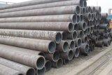 河北廠家 國標鋼管 排水鋼管 價格優廉