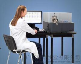 德国斯派克台式直读光谱仪SPECTRO MAXx