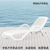 白色户外沙滩折叠休闲躺椅舒纳和直供室内外可用