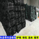 護坡綠化袋, 陝西河道護坡袋