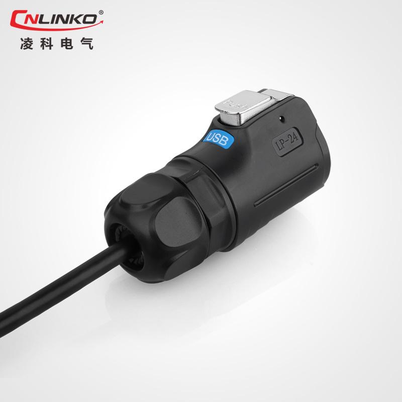 凌科LP-24 防水工业USB连接器 工业电脑数据usb防水接头 带线