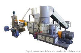 PP PE 薄膜粉碎自动上料回收造粒机
