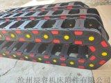 钢筋生产线工程尼龙拖链 济宁嵘实尼龙拖链