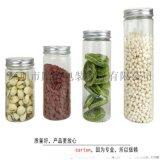 勵升塑料罐食品包裝螺旋罐pet透明罐
