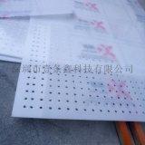 深圳白色塑料板加工定制 弱电箱外壳白色板材