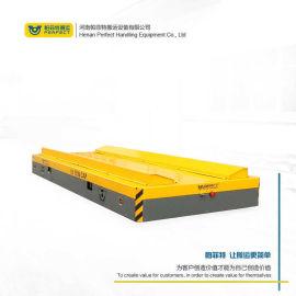 铝型材转运平板车电动过跨车无轨道可转弯电动平车定制