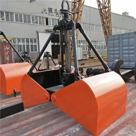 0.75立方单绳悬挂抓斗专业生产加工定制各种类型
