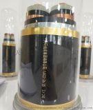 铜芯交联聚乙烯绝缘钢带铠装聚氯乙烯护套电力电缆
