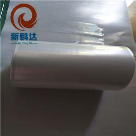 PE保护膜 lTO透明膜 OGS玻璃表面保护膜 出货膜 制程加工膜 厂家