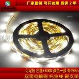 纯金线低压灯带 28353012V灯低压灯带