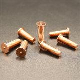标准压铆螺钉 卡式螺母m4价格