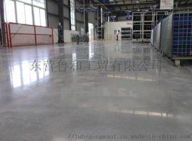 固化地坪生产厂家、环保耐用、专业解决各种地坪起皮