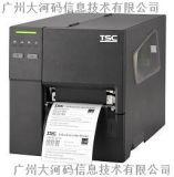 高級 條碼標籤印表機 TSC MF2400