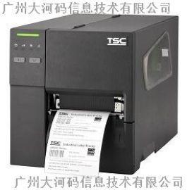 ** 条码标签打印机 TSC MF2400