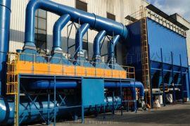工业除臭设备光氧催化废气净化器