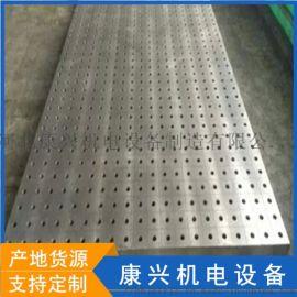 销售铸铁平台 供应焊接铸铁平板 拼接装配平台