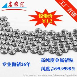 供应高纯度金属锗 99.999