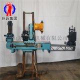 KY-250金屬礦山全液壓探礦鑽機