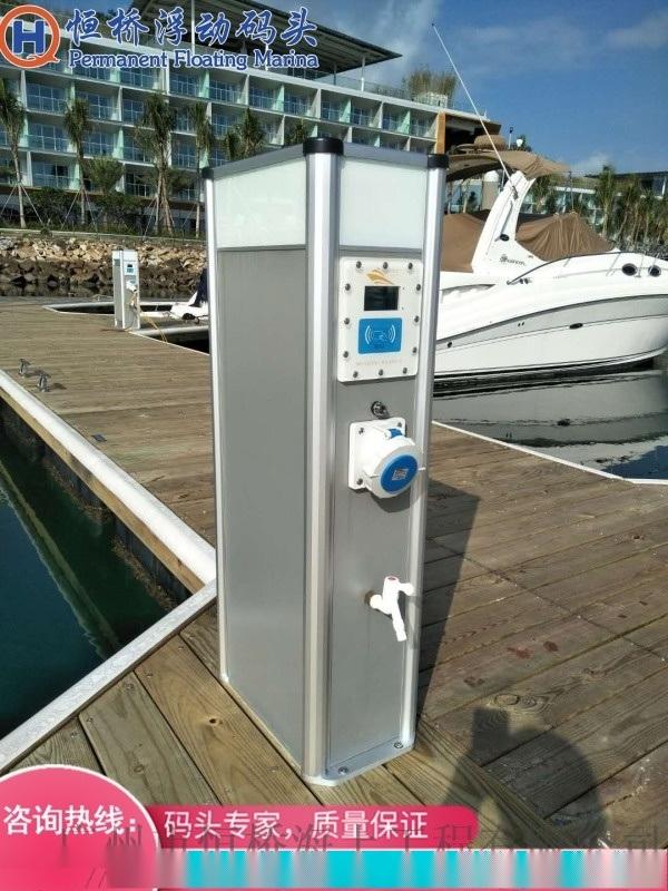 游艇码头供水供电箱 房车营地水电箱户外水电桩
