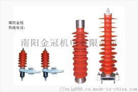 南阳金冠氧化锌避雷器YH5WS-17/50