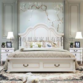 现代美式实木家具双人床田园乡村简欧储物美式床