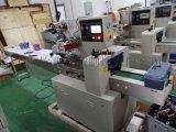 云南特产玫瑰鲜花饼包装机、玫瑰豆沙月饼包装机
