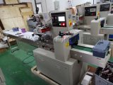 雲南特產玫瑰鮮花餅包裝機、玫瑰豆沙月餅包裝機