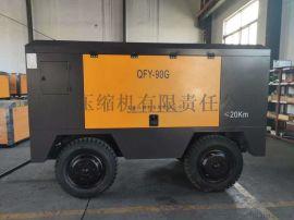 河北省吴桥空压机销售公司 螺杆空压机现货供应