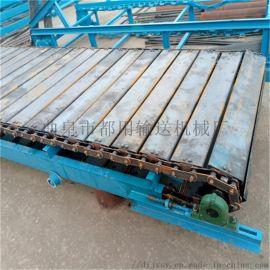链板输送机图 移动装车板链输送机 都用机械玻璃瓶板