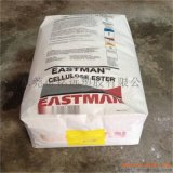伊斯曼 553-0.4 粉末CAB 水性纖維素
