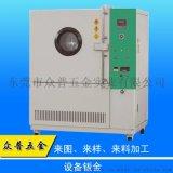 厂家定制众普五金承接各类电子电器设备外壳钣金加工