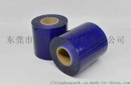 PVC静电保护膜厂家阐述PVC膜真空吸塑控制要点
