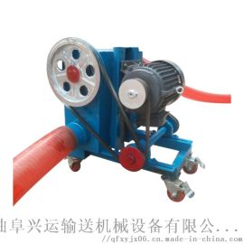 水泥粉双驱软管给料机 内置弹簧式抽粮机Lj1抽灰机