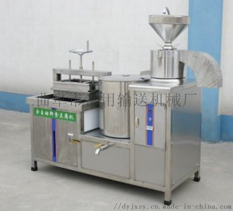 豆腐机器 蒸汽做豆腐机器 利之健食品 豆腐机商用
