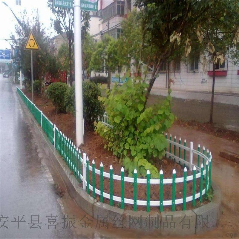 折弯草坪护栏@景区塑钢围栏@方便安装草坪护栏